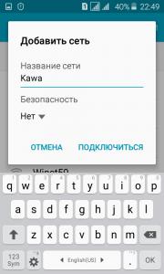 Клавиатура Samsung для Android