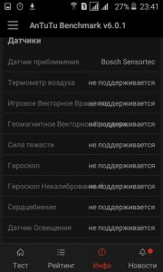 AnTuTu Benchmark 6.0.1