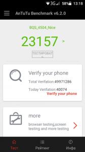 AnTuTu Benchmark 6.2