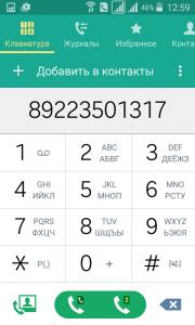 Две кнопки для выбора нужной сим карты для звонка