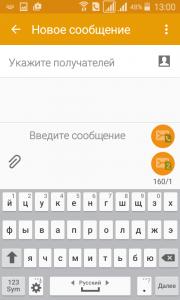 Выбор сим-карты для SMS