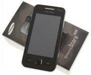 Samsung Star Duos C6712