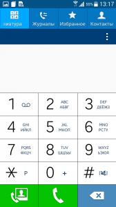 Набор номера, контакты