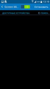 Связь