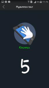 AnTuTu Benchmark 5.6