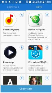Бонусные приложения в Samsung Galaxy S6 Duos