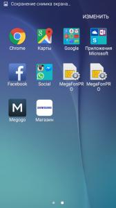 Операционная система смартфона Samsung Galaxy S6 Duos