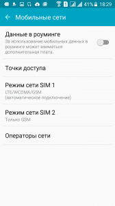 Управление сим-картами в Samsung Galaxy S6 Duos