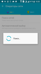 Настройки подключения к Интернету в Samsung Galaxy S6 Duos