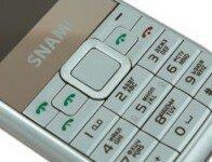 SNAMI E74 на 4 SIM-карты