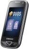 Новый Samsung B7722 DUOS