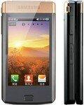 Samsung W689 DUOS
