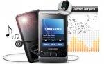 Телефон Samsung C3332 DUOS