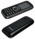 Samsung E1232 DUOS