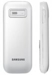 Телефон Samsung E1232 DUOS в белом корпусе